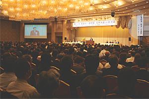 第34回 全国統一研修会 九州大会